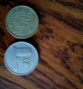 Монетки, 2 штуки