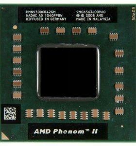 Amd phenom 2 x4 n930