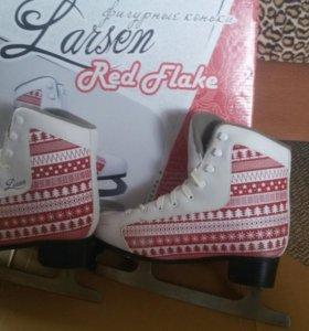 Коньки Ледовые (фигурные)Larsen Red Flake