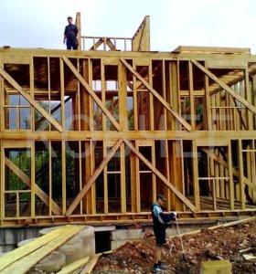 Построим Вам Дом .
