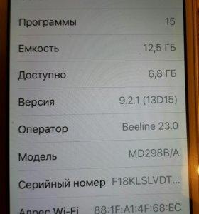 Продаю айфон 5 16гб
