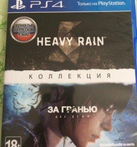 Heavy rain + Beyond two souls PS 4