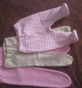 Одежды для девочки