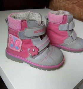 Детские ботинки для девочки 21 разме