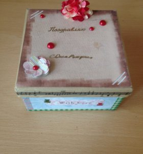 Подарочная коробочка (ручная работа )