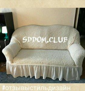 Чехол на 3 местный диван