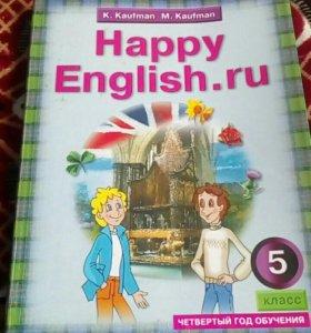 Учебник по английскому языку 5класс