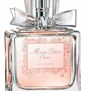 """Christian Dior """"Miss Dior Cherie Eau De Printemps"""""""
