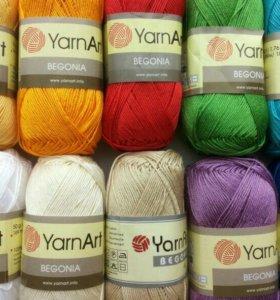 Пряжа для вязания Begonia