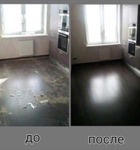 УБОРКА КВАРТИР И МОЙКА ОКОН