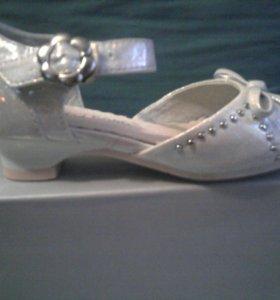 Туфли 25 р по подошве 17 см