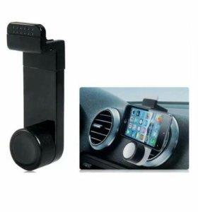 Держатель телефона в автомобиль