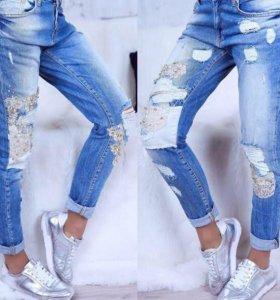 В Наличии джинсы