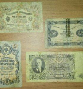 Монеты, бумажные деньги