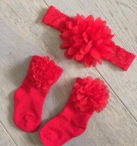 Комплект носочки и повязка для маленькой девочки