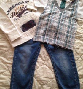 Одежда для мальчика 98.