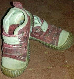 Ботинки 27 р-р