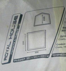 Кемпинг.,Шатер 3на3 каркас метал