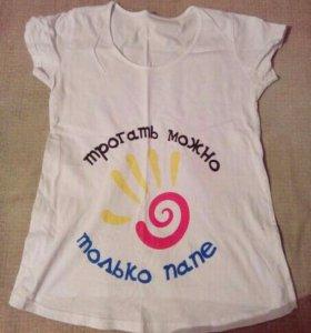 Продам футболку для беременных, состояние отличное