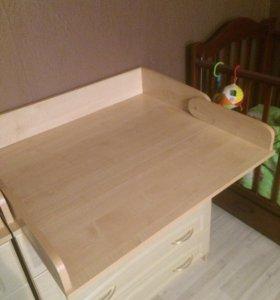 Пеленальный столик-комод