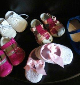 Обувь для девочки 19 - 21 размер