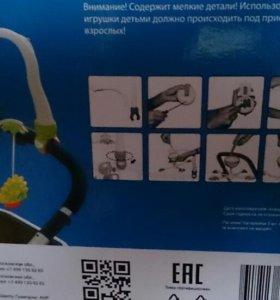 Музыкальная карусель +на коляску игрушка+ подарок
