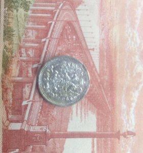 5 копеек 1902 г.