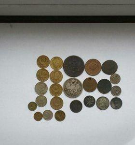 Сринные монеты