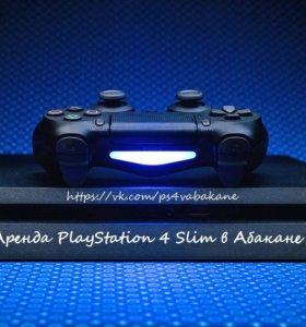 Аренда PS4 в Абакане PlayStation 4 Slim