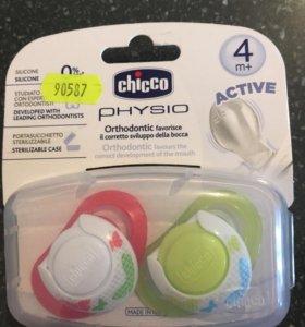 Пустышки силиконовые Chicco physio active