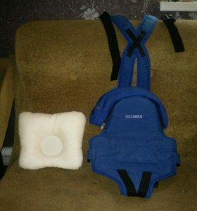 Кенгуру,подушка и стульчик для малыша