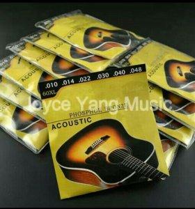 Новые струны для акустической гитары