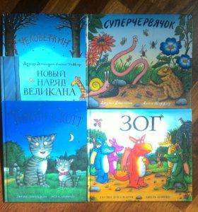 детские книги б/у Машины Творения