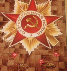 Наклейки на авто к 9 мая в Усть- Илимске