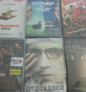 DVD в упаковке