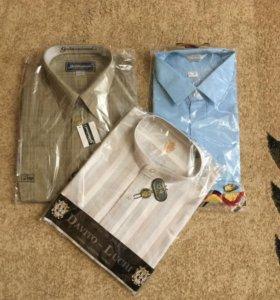 Три рубашки за 1000 рублей
