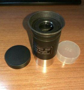 Окуляр Sky Watcher Wide Angle Super 25 mm