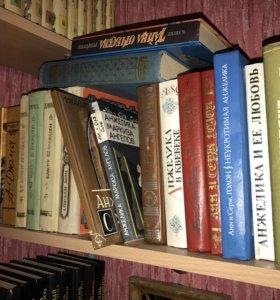 Коллекция всевозможных книг 1 часть