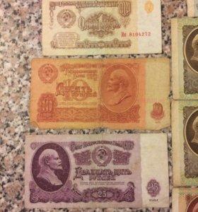 Денежные банкноты и монеты