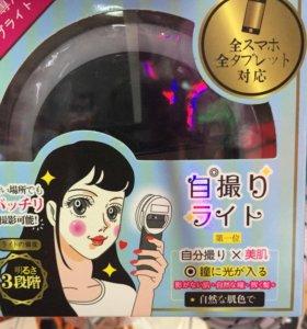 Подсветка на телефон для селфи