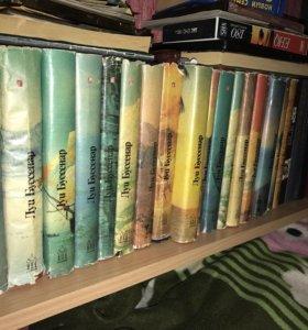 Коллекция всевозможных книг 2 часть