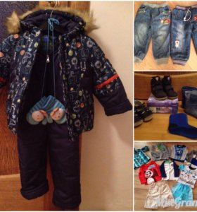 Одежда пакетом на мальчика 1-2г