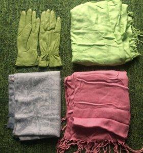 Шарфы, перчатки кожаные