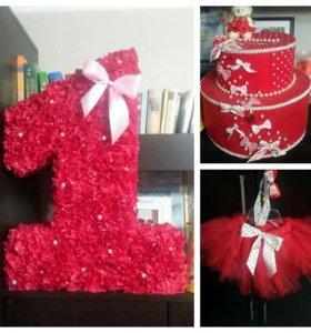 Цифра (единичка), коробка-торт, юбка-пачка