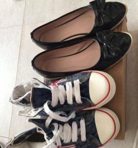 Обувь 35р