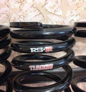 Пружины RSR TI2000