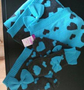 Шапка+ шарф+варежки