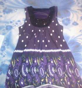 Сарофан и платье