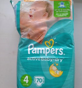 Pampers active baby Dry 4+ 70 (69) шт.