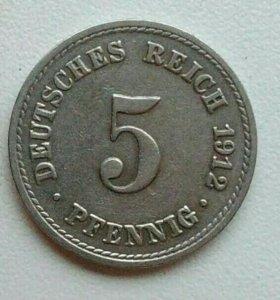 5 пфеннигов 1912 года